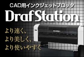 Draf Station